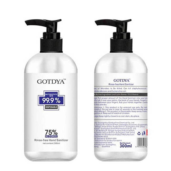 hand_sanitizer_gel_300ml_3